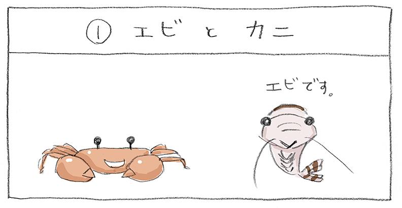0001_1_1
