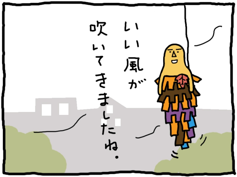 おしえてミノさん「美のあるところ」18 ©︎ Yoko Kadokawa