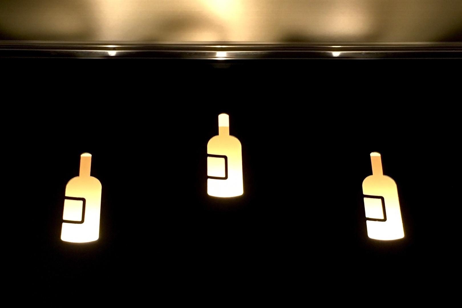 住吉酒販日比谷ミッドタウン店の看板