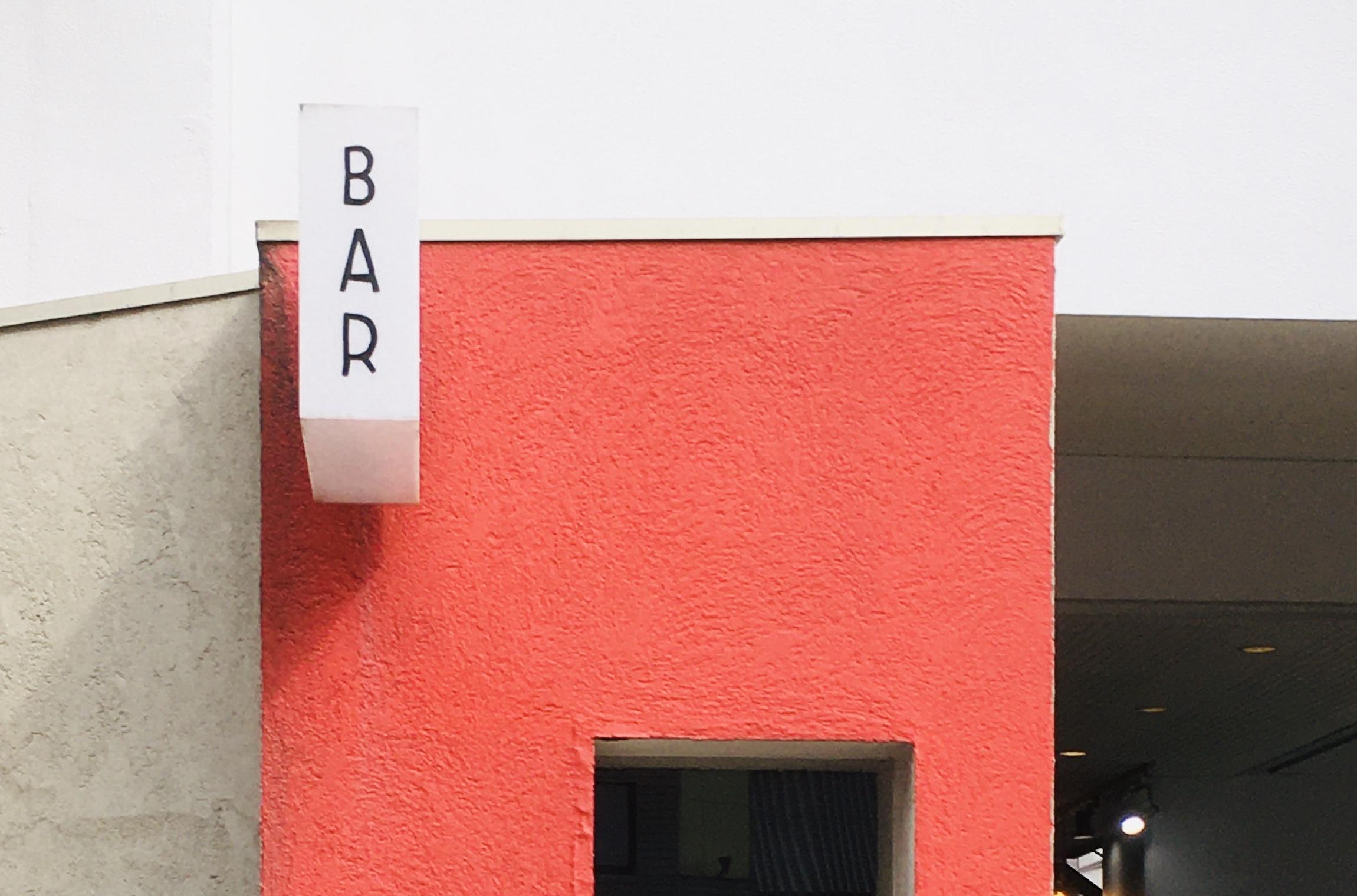 ペットに優しい青山通りのBAR